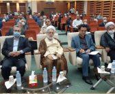 جلسه رسمی با مدیران ادارات شهرستان نوشهر